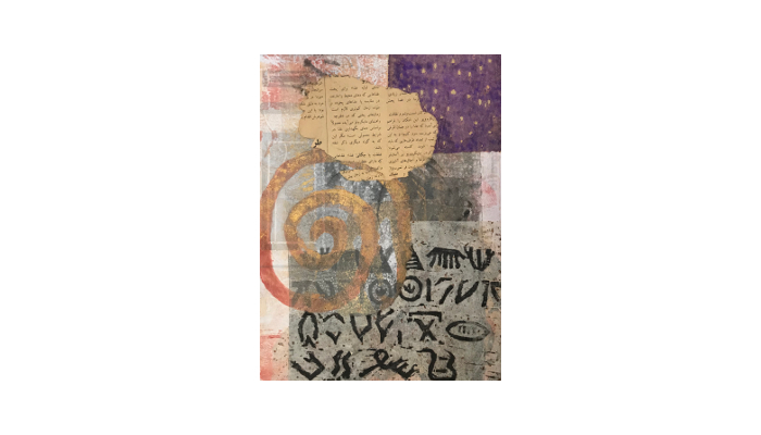 "Inscriptions - 14"" x 18"" mixed media print © Joanne Brown"