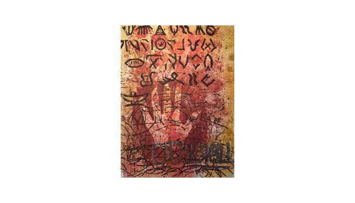 "Glyph 2 - 14"" x 18"" mixed media print © Joanne Brown"
